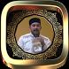 Ceramah Ahmad Al Habsyi by Bamboo Islamic