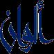 Alwan by DiTech Games