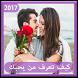 من يحبك by imadDEV