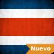 Radio Costa Rica by User One Studio