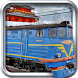 Train Simulator Uphill Drive by Sky Games