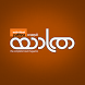 Mathrubhumi Yathra by Wink Technology Solutions