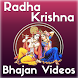 Radha Krishna Bhajan Videos by Disha Patel 5710