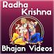 Radha Krishna Bhajan Videos