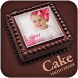 Birthday Cake Photo Frame - Birthday Editor 2017 by Thug Life Apps