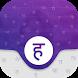 Hindi Keyboard - Hindi Translator - Hindi News by Alice McCoy