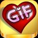 Gif de Amor y Amistad Gratis by GMVApps