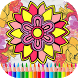 Flowers Mandala Coloring Book by Barry Dev