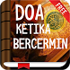 Bacaan Doa Ketika Bercermin by Hadits Shahih Apps