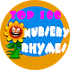 Top 100 Nursery Rhymes Videos by Fountain Music Company