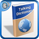 Traveler Talking Dictionary by My Qalam