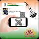 Aadhar Card QR Scanner by Prank Mixer