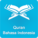 Al Quran Bahasa Indonesia Audio dengan Terjemahan by Smart Apps Store