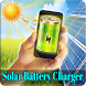 Solar Battery Charger Prank by Sun Shine MMApps