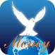 Bible Verse Money by JMCR