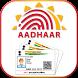 Adhar Card Update by Xmine