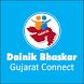 Bhaskar Gujarat Connect by DB Corp Ltd Team