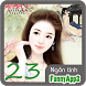 truyện ngôn tình 23 offline by FunnyApp3