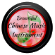 Best Traditional Chinese Music by MANDIRI MUSIC