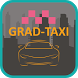 GRADTAXI by БИТ Мастер
