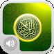 Surah Al Mulk dan Terjemahan! by Kajian Islamic Studio