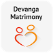 DevangaMatrimony - The No. 1 choice of Devangas by CommunityMatrimony.com