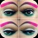 DIY Eyebrow Make Up Tutorial by Orexis