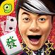 明星3缺1-麻將、撲克、拉霸機 by International Games System Co., Ltd.
