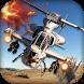 Gunship Heli Warfare - Battle by MB3D Games
