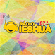 Rádio Ieshuá 87,9