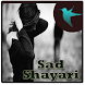 Best Sad Shayari by BookOfShayari