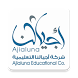 Ajialuna Schools - Classera by Classera Inc.