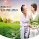 일산하이병원(제작중...) by (주)정보넷 www.jungbo.net