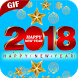 Happy New Year 2018 GIF: Wishes & Greeting Cards by C. Pak Apps