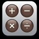 Calculator by Edgar Garriga