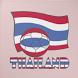 ฟุตบอลไทย by Sfaar