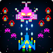 Space Invaders:Galactic Attack by WizGames