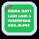 Buku Nama Bayi Islami + Makna by GreenStudioQ