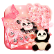 Panda Sakura Keyboard Theme by Super Cool Keyboard Theme
