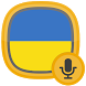 Radio Ukraine by Almuhase