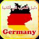 دليل العرب في ألمانيا by Golden-Services