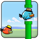 Dual Floppy Birds by HG Mobile Apps