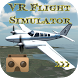 VR Flight Simulator by Ideoservo Games / Geoffrey CHARRA