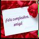 Feliz Cumpleaños Amiga by Aplicaciones Cristianas