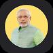 Narendra Modi Share Sticker by ITFlash Software