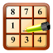 Sudoku 2015 Free by AndroidVietNam