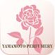 山本香料 by Yamamoto Perfumery Co,.LTD