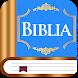 Biblia Reina Valera by Bible Free