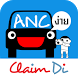 ANC Claim Di by Arunsawad Dot Com Co. Ltd.