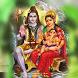 Shiva Bilvashtakam by DroidMobiGroup